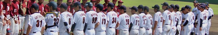 長門市にて野球教室を実施