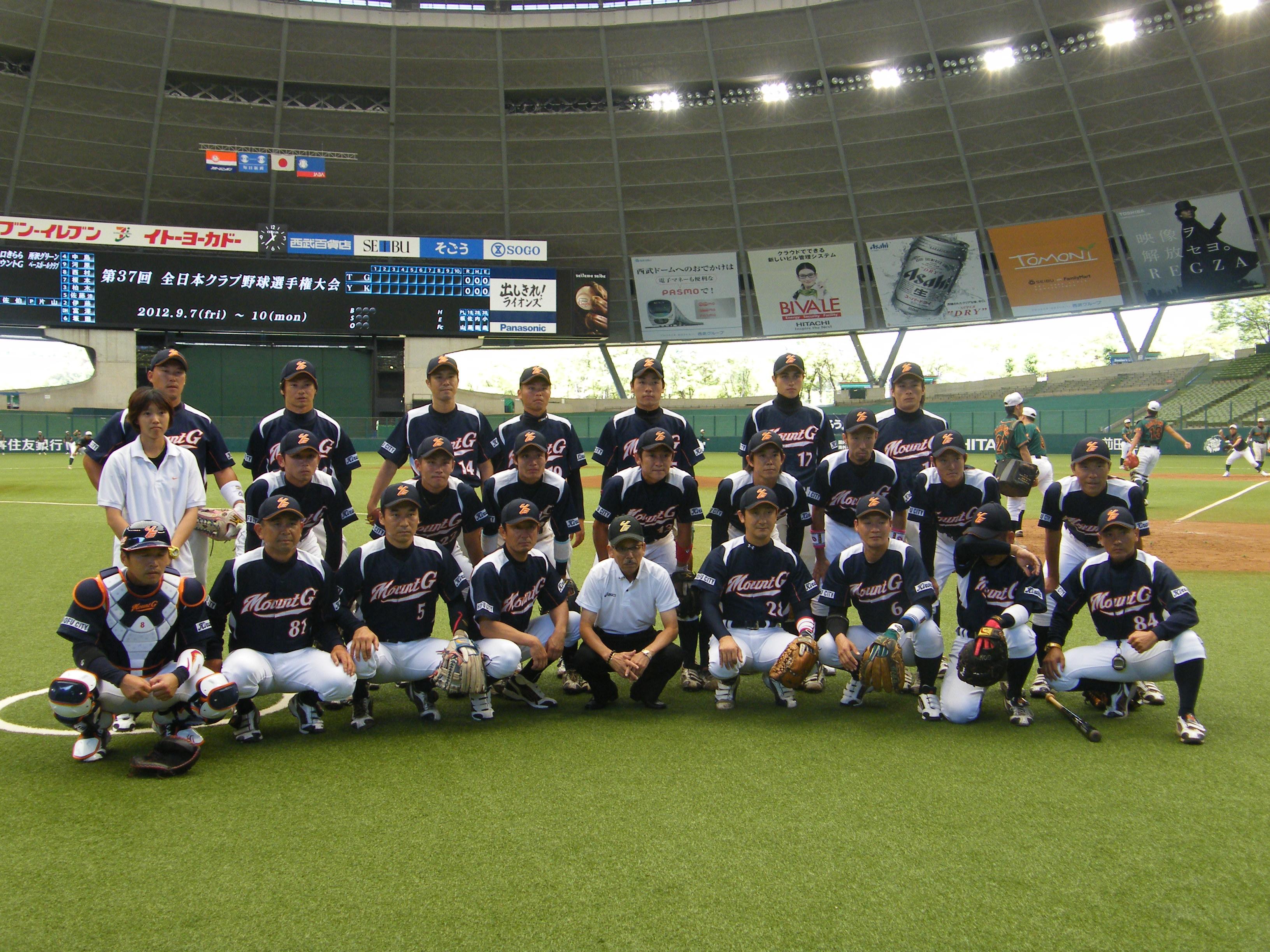 第37回全日本クラブ野球選手権大会での集合写真