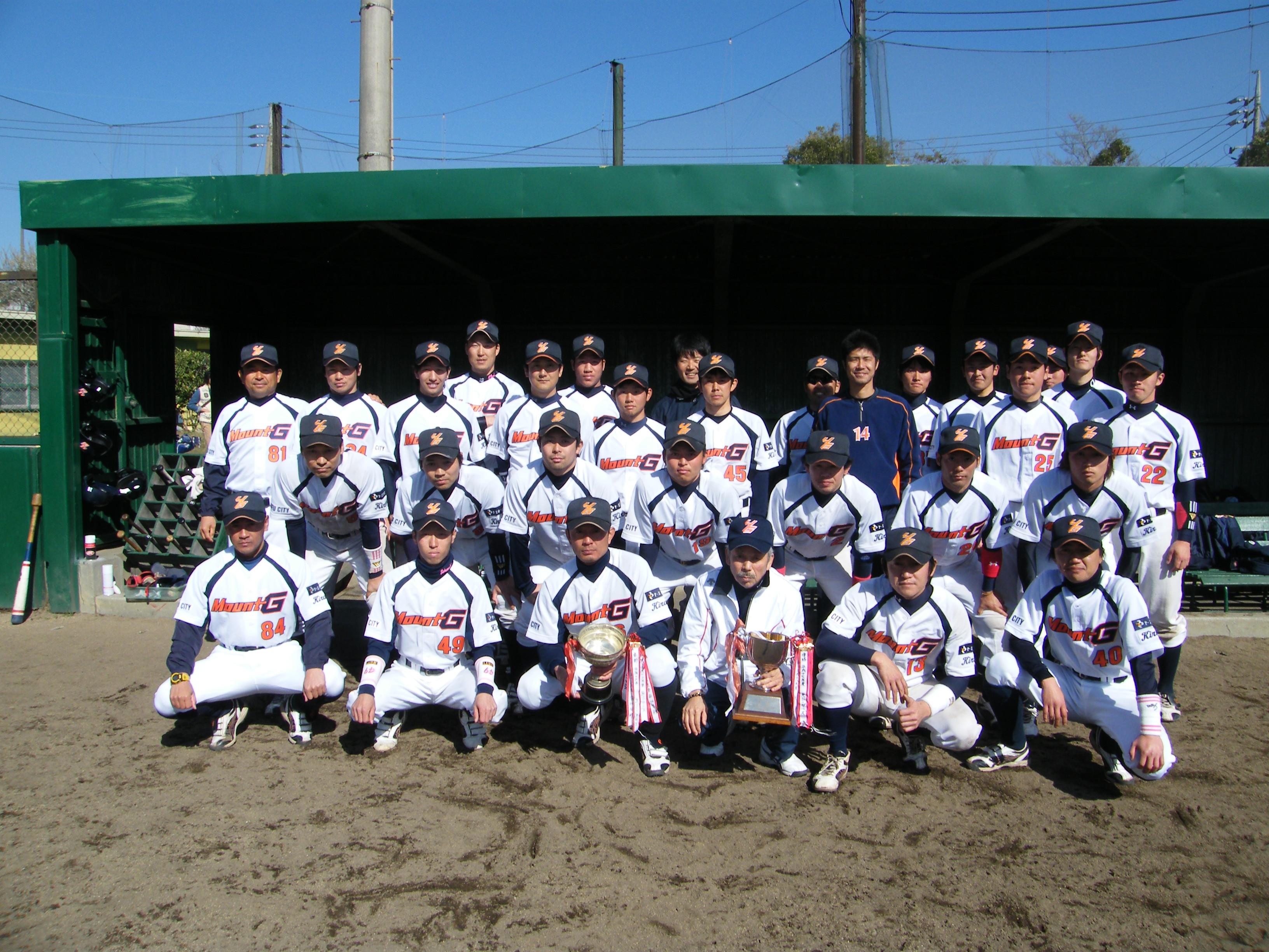 JABA毎日杯・知事杯争奪山口県野球大会 集合写真