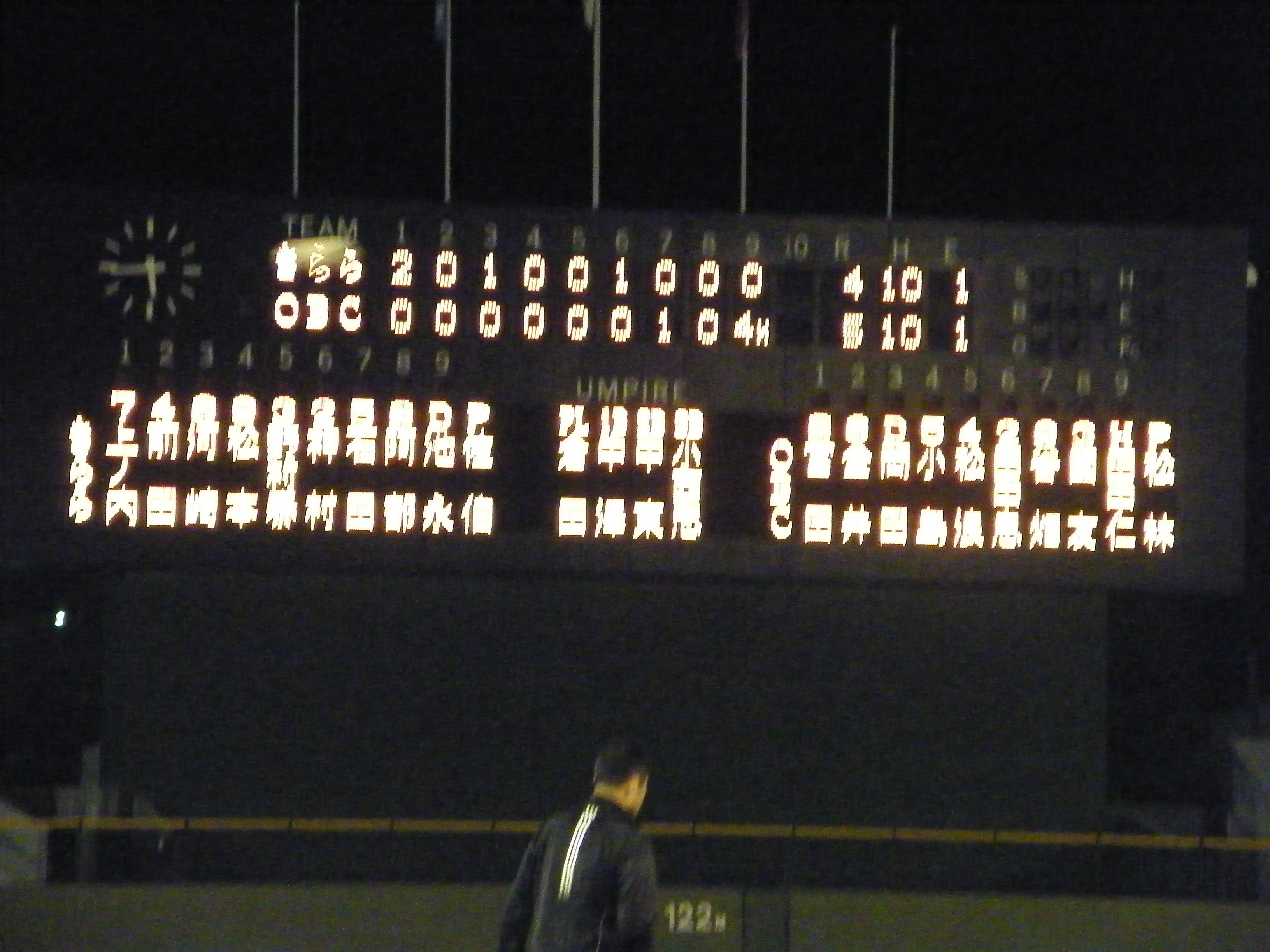 第30回JABAびわこ杯争奪社会人クラブ野球大会