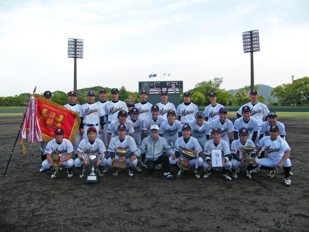 徳山大会優勝!